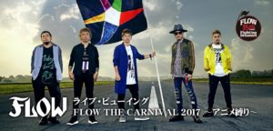 FLOW THE CARNIVAL 2017 ~アニメ縛り~