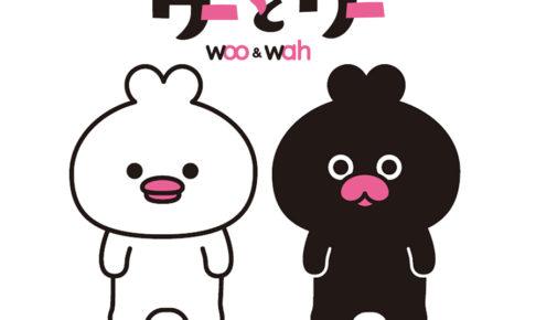 (C)WOWOW ・aki kondo/dwarf