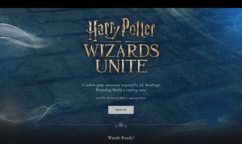 Harry Potter WIZARDS UNITE公式サイト