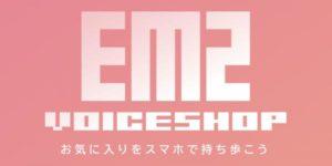 EM2 VoiceShop