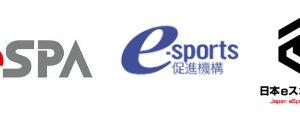 e-sports02