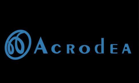 アクロディア