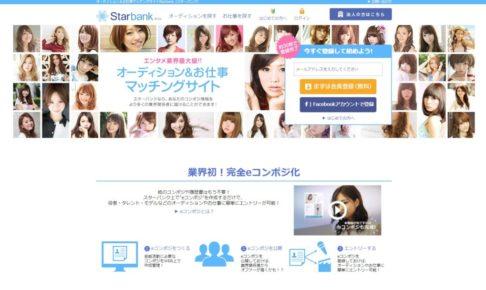 Starbank