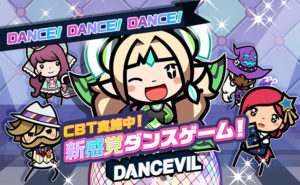 DANCEVIL