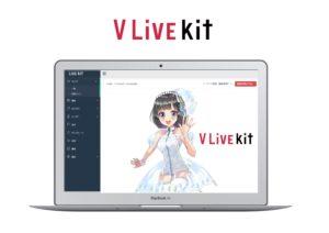 V Live kit