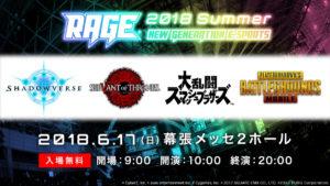 RAGE 2018 Summer