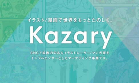 Kazary