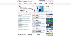 テレビ東京ホールディングス