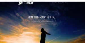 TimEat