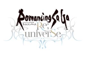 ロマンシング サガ リ・ユニバース