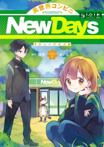 newdays01