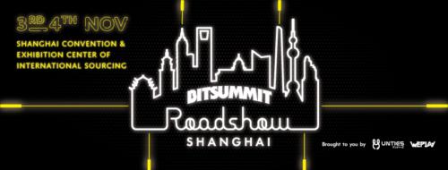 bitsummit上海