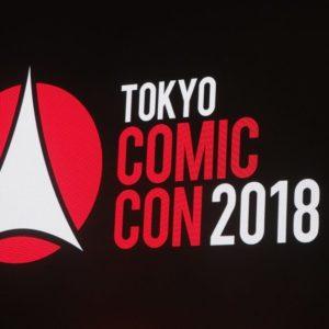 コミコン2018