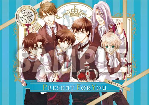 まるマシリーズ SpecialドラマCD「Present For You」