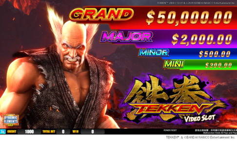 TEKKEN(TM) VIDEO SLOT HEIHACHI ver.