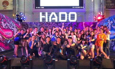 8月に行われた広州HADOプロモーションイベントの様子