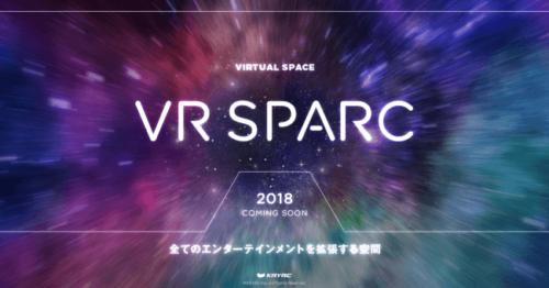 VR SPARC