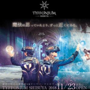 TYFFONIUM SHIBUYA