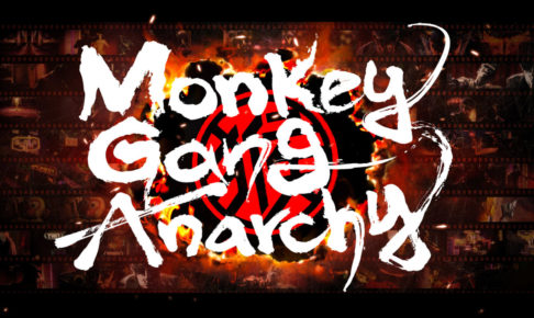 Monkey Gang Anarchy