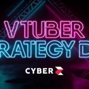 VTuber戦略室