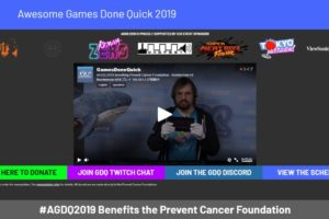 GDQ2019