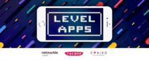 LEVEL Apps