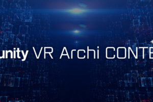 Unity VR Archi Contest 2019