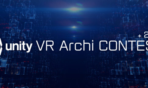 Unity VR Archi Contest 2019