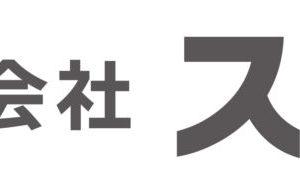 株式会社スサノオ