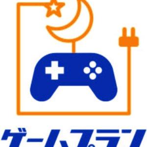ゲームプラン