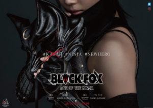 BLACKFOX