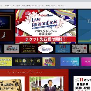 日本BS放送