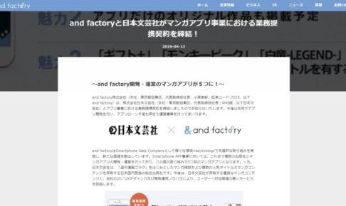 日本文芸社