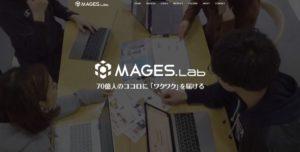 MAGES.Lab