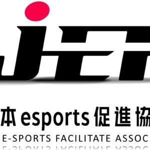 日本esports促進協会