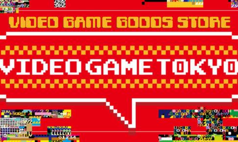VIDEO GAME TOKYO