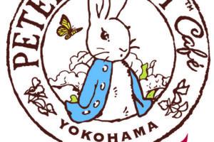 ピーターラビットカフェ 横浜ハンマーヘッド店