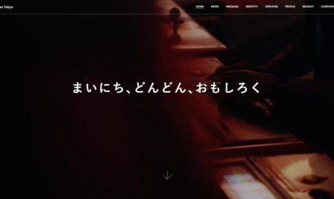 DeNA Games Tokyo