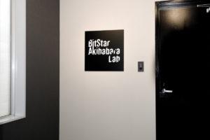 Bitstar Akihabara Lab
