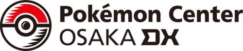 ポケモンセンターオーサカDX
