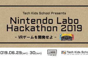 Nintendo Labo Hackathon 2019
