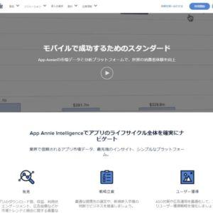 App Annie Japan