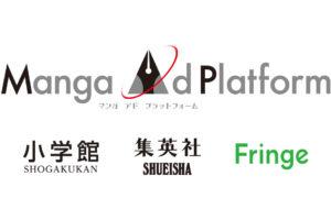 MangaAdPlatform