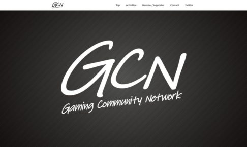 Gaming Community Network