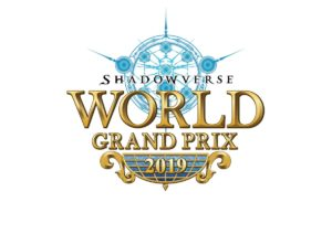 Shadowverse World Grand Prix 2019