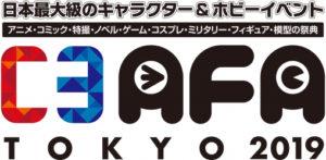 C3AFA TOKYO 2019