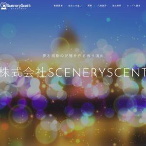 SceneryScent