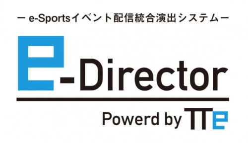 TOW×T2 Creative e-Sports Unit TTe