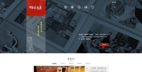 中国连环画出版社