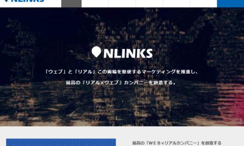 NLINKSキャッチ
